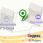 Местоположение компании Маракеш