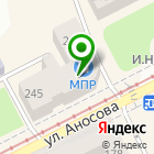 Местоположение компании Урал Лото