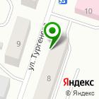 Местоположение компании МетИнструментСервис