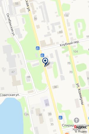 АЗС N 5 УРАЛКОНТРАКТ-НТ на карте Кушвы
