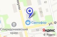 Схема проезда до компании РЕДАКЦИЯ ГАЗЕТЫ КУШВИНСКИЙ РАБОЧИЙ в Кушве