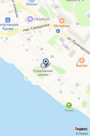 ДЕТСКО-ЮНОШЕСКАЯ СПОРТИВНАЯ ШКОЛА ОЛИМПИЙСКОГО РЕЗЕРВА (СДЮСШОР) на карте Кушвы