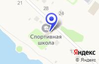Схема проезда до компании ДЕТСКО-ЮНОШЕСКАЯ СПОРТИВНАЯ ШКОЛА ОЛИМПИЙСКОГО РЕЗЕРВА (СДЮСШОР) в Кушве