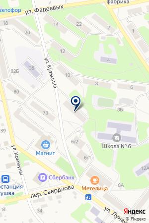 ДЕТСКАЯ ШКОЛА ИСКУССТВ N 1 на карте Кушвы