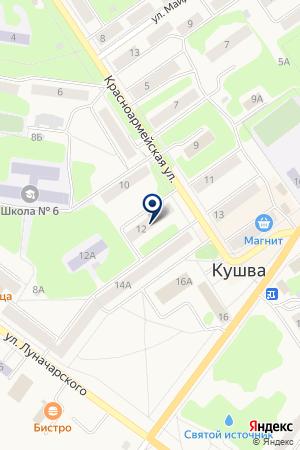 ВСЕРОССИЙСКОЕ ОБЩЕСТВО ИНВАЛИДОВ на карте Кушвы