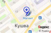 Схема проезда до компании БАНКОМАТ КОЛЬЦО УРАЛА в Кушве