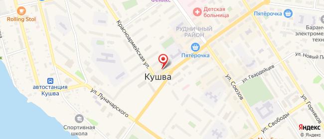 Карта расположения пункта доставки Билайн в городе Кушва