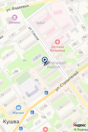 МАГАЗИН ДЛЯ ВАС на карте Кушвы