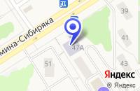 Схема проезда до компании ВЕЧЕРНЯЯ (СМЕННАЯ) ШКОЛА N 62 в Лесном