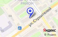 Схема проезда до компании КУШВАСТРОЙПЛАСТ в Кушве