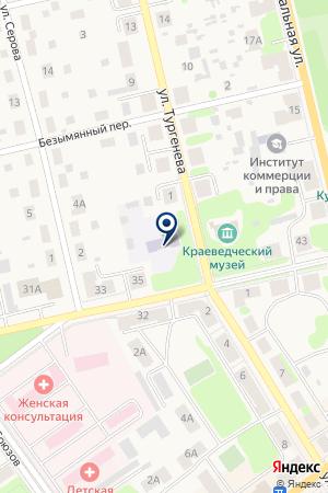 ДЕТСКИЙ ДОМ Г.КУШВА на карте Кушвы