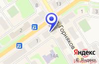 Схема проезда до компании МАГАЗИН ГЛОРИЯ в Кушве