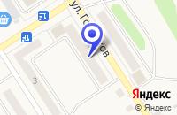 Схема проезда до компании КУШВИНСКИЙ ЦЕНТР ЗАНЯТОСТИ в Кушве