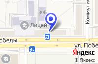 Схема проезда до компании БЮРО ПЕРЕВОДОВ ГЕКТОР в Лесном