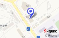 Схема проезда до компании САЛОН БЕЛАР в Лесном
