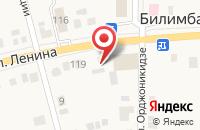 Схема проезда до компании Кировский в Билимбае
