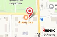 Схема проезда до компании Билимбаевское сельское территориальное управление городского округа Первоуральск в Билимбае