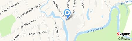 Геострой на карте Билимбая