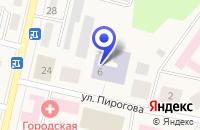 Схема проезда до компании СРЕДНЯЯ ШКОЛА N 3 в Нижней Туре