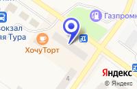 Схема проезда до компании МАГАЗИН ОДЕЖДА в Нижней Туре
