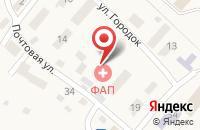 Схема проезда до компании Фельдшерско-акушерский пункт в Нижнем Атляне