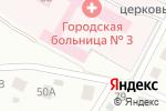 Схема проезда до компании Радуга в Первоуральске
