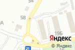 Схема проезда до компании Vitamin в Первоуральске