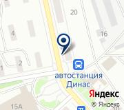 Людмила, магазин