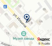 Почтовое отделение №3, г. Первоуральск