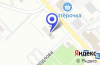 Схема проезда до компании ТЕЛЕКОМПАНИЯ ДИНУР в Первоуральске