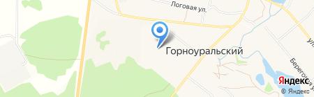 Магазин разливного пива на карте Горноуральского