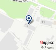 УралЦентрСталь, производственно-коммерческая фирма