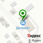 Местоположение компании Автобюро