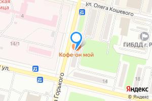 Сдается однокомнатная квартира в Ревде улица Максима Горького, 41