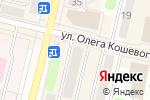 Схема проезда до компании Драгоценности Урала в Ревде