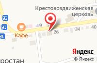 Схема проезда до компании Отдел по управлению Сыростанским территориальным округом Миасского городского округа в Сыростане