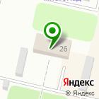 Местоположение компании Архитектурно-градостроительное бюро, МБУ