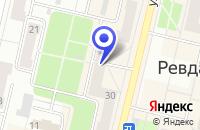 Схема проезда до компании МЕДИЦИНСКИЙ ЦЕНТР ГАРАНТ в Ревде