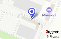 Схема проезда до компании АЛТАЙСКАЯ ТРУБНАЯ КОМПАНИЯ в Первоуральске