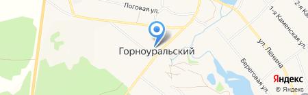 Расчетный центр Урала на карте Горноуральского