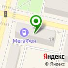 Местоположение компании Кировский