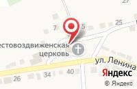Схема проезда до компании Крестовоздвиженский храм в Сыростане