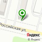 Местоположение компании СпортМотор