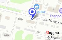 Схема проезда до компании СТРОЙТЭК в Ревде