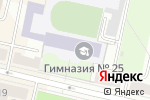Схема проезда до компании Гимназия №25 в Ревде