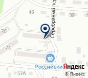 Почтовое отделение №16, г. Первоуральск