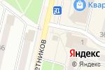 Схема проезда до компании МТС в Ревде