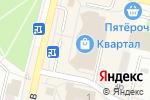 Схема проезда до компании 9 ОСТРОВОВ в Ревде