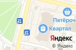 Схема проезда до компании Банкомат, Газпромбанк в Ревде