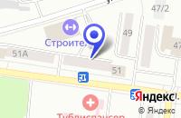 Схема проезда до компании КОМПАНИЯ ВЕКТОР в Ревде
